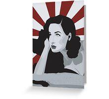 Dita - Rakkaus Greeting Card