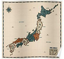 Japan - Vintage Effect Map (with border) Poster