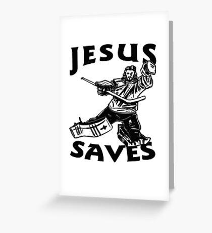 JESUS SAVES HOCKEY Greeting Card