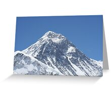 Everest Close-Up Greeting Card