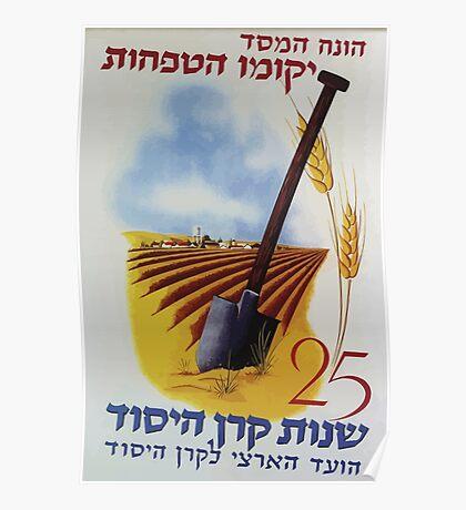 25 Years to Keren Hayesod Poster