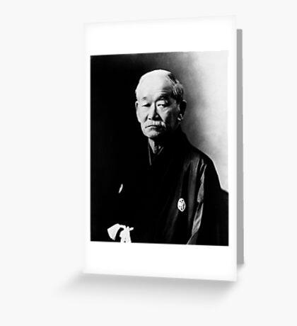 Jigoro Kano JUDO Greeting Card
