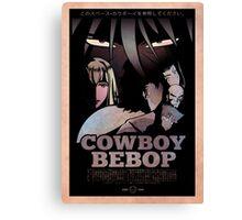 Cowboy Bebop Fan Art Canvas Print