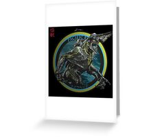 Knifehead - Pacific Rim Greeting Card