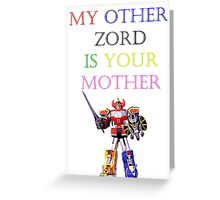Other Zord Greeting Card