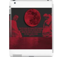 ><{{{*> PROPHETIC SIGN FOR ISRAEL BLOOD MOONS>ISRAEL WILL PREVIAL AS PROMISED ..>PICTURE AND OR CARD        ><{{{*>      iPad Case/Skin
