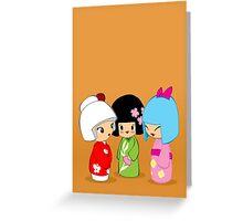 Kokeshi Dolls Greeting Card