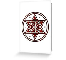 Hexagram, ✡ , Magic, Merkaba, David Star, Solomon Greeting Card