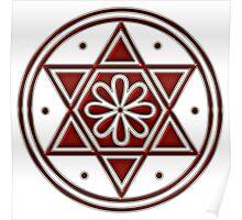 Hexagram, ✡ , Magic, Merkaba, David Star, Solomon Poster