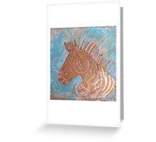 Hippy zebra  Greeting Card