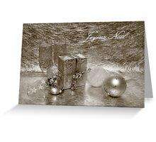 Joyeux Noel (Sepia) Greeting Card