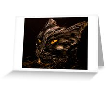 Evil cat Greeting Card