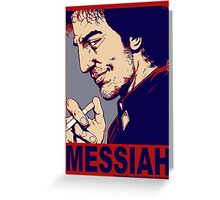 Your Messiah Greeting Card