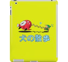 Hero in Green Walking the Pet Boss Monster iPad Case/Skin
