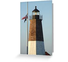 point judith lighthouse rhode island Greeting Card