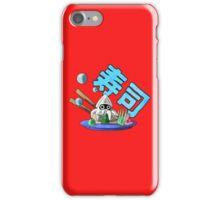 Mushroom Kingdom Squid Sushi iPhone Case/Skin