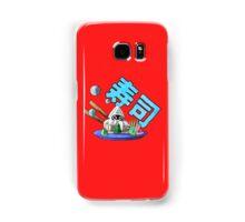 Mushroom Kingdom Squid Sushi Samsung Galaxy Case/Skin
