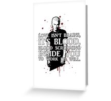 BLOOD; SPIKE (WITH TEXT) Greeting Card
