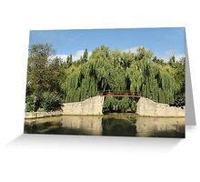 """""""Willow weep for me"""" Greeting Card"""