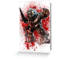 Bioshock Big Daddy And Little Sister Greeting Card