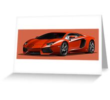 Realistic Lamborghini Greeting Card