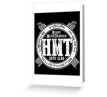 Leave Your Mark Clothing Heavy Metal Thunder Greeting Card