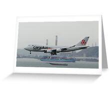 Cargolux Italia 747F Landing in Hong Kong Greeting Card