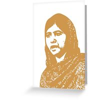 Malala Yousafzai - A Picture of Courage (Gold) Greeting Card