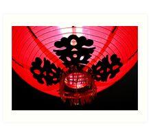 Modern Chinese Lantern Art Print