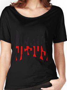 cool logo design text jesus christus  Women's Relaxed Fit T-Shirt