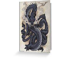 Eastern Dragon Greeting Card