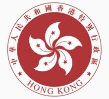 Hong Kong by artpolitic