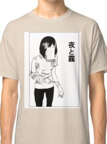 deep cut (WHITE) Classic T-Shirt