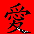 Japanese Kanji - Love Character by AthomSfere