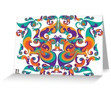 symmetrical vector colorful pattern Greeting Card
