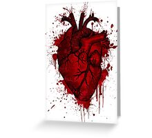 Have a heart Greeting Card