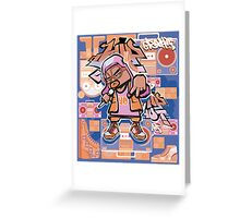 hip hop yo! Greeting Card