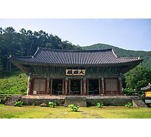 Ssanggye Temple in Chungcheongnam Province, South Korea Photographic Print