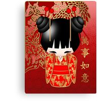 Good Luck Kokeshi Doll  Canvas Print