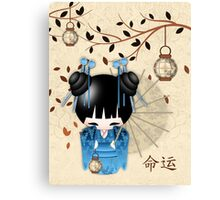 Destiny, Kokeshi Doll Canvas Print