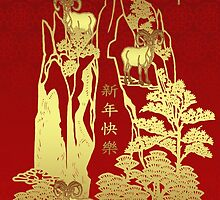 Chinese New Year, Year Of The Goat / Ram / Sheep by Moonlake
