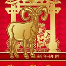Chinese New Year Greeting Card Year Of The Ram by Moonlake