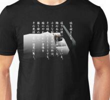 d r e am - s ii m u l a t o r Unisex T-Shirt