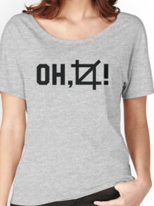 Oh, crop! Funny photographer shirt Women's Relaxed Fit T-Shirt