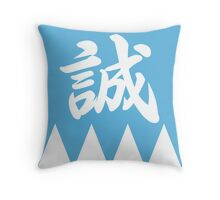 Shinsengumi Makoto - blue Throw Pillow