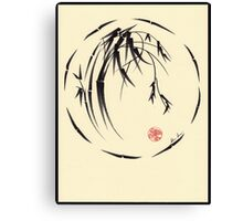 """Beauty"" sumi-e ink brush pen painting Canvas Print"