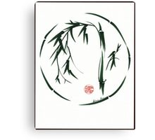 *  VISIONARY Original sumi-e enso ink brush wash painting Canvas Print