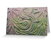 carved stone gatepost Greeting Card