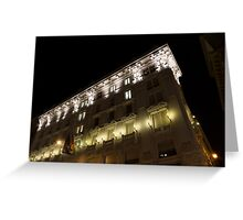 Architecture in Rome, Italy - Just Lift Your Head, Day and Night Greeting Card