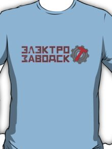 Elektrozavodsk City T-Shirt